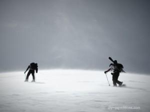 Sethan Dome Ski